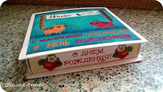 Коробочка на день рождения с наилучшими пожеланиями фото 2