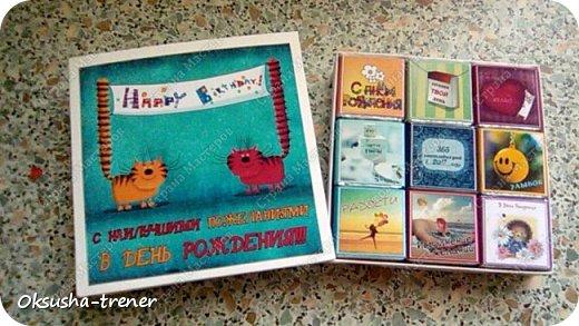 Коробочка на день рождения с наилучшими пожеланиями фото 6