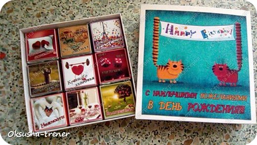 Коробочка на день рождения с наилучшими пожеланиями фото 7