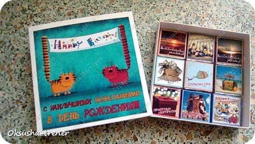 Коробочка на день рождения с наилучшими пожеланиями фото 8