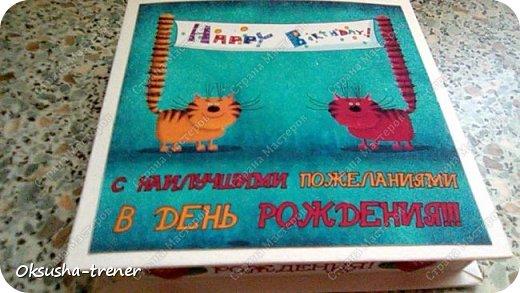 Коробочка на день рождения с наилучшими пожеланиями фото 13