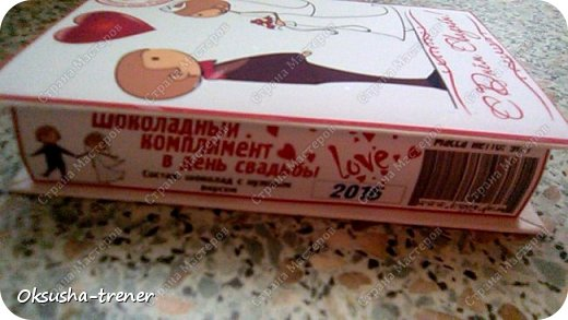 Все таки мысли и действия материальны)  Стоило создать шаблончик для шоколадок на свадьбу, как по мановению волшебной палочки, сразу две свадьбы организовалось) Встречайте коробочки на 18 и 12 штучек шоколада) фото 3