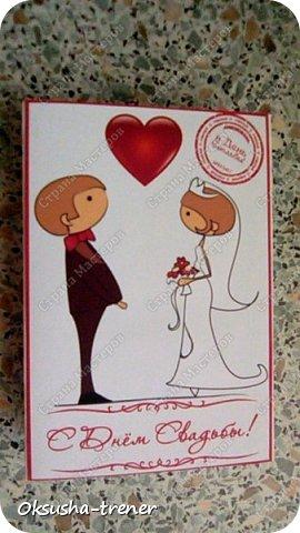 Все таки мысли и действия материальны)  Стоило создать шаблончик для шоколадок на свадьбу, как по мановению волшебной палочки, сразу две свадьбы организовалось) Встречайте коробочки на 18 и 12 штучек шоколада) фото 6