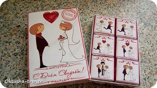 Все таки мысли и действия материальны)  Стоило создать шаблончик для шоколадок на свадьбу, как по мановению волшебной палочки, сразу две свадьбы организовалось) Встречайте коробочки на 18 и 12 штучек шоколада) фото 8