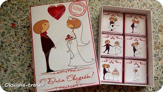 Все таки мысли и действия материальны)  Стоило создать шаблончик для шоколадок на свадьбу, как по мановению волшебной палочки, сразу две свадьбы организовалось) Встречайте коробочки на 18 и 12 штучек шоколада) фото 10