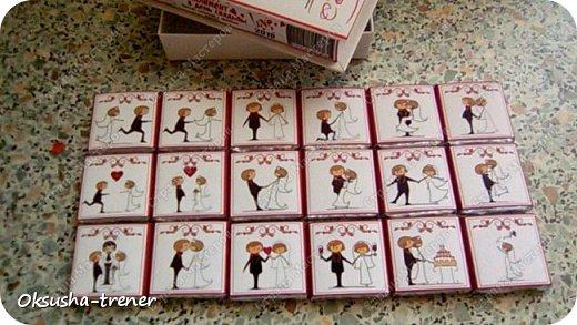 Все таки мысли и действия материальны)  Стоило создать шаблончик для шоколадок на свадьбу, как по мановению волшебной палочки, сразу две свадьбы организовалось) Встречайте коробочки на 18 и 12 штучек шоколада) фото 11