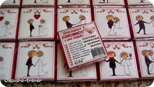 Все таки мысли и действия материальны)  Стоило создать шаблончик для шоколадок на свадьбу, как по мановению волшебной палочки, сразу две свадьбы организовалось) Встречайте коробочки на 18 и 12 штучек шоколада) фото 12