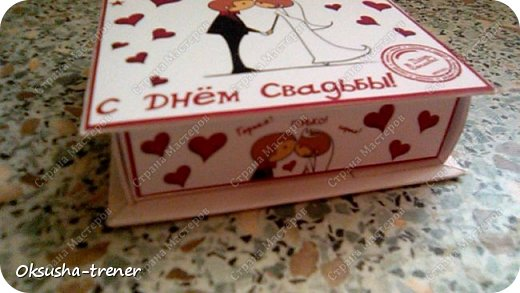 Все таки мысли и действия материальны)  Стоило создать шаблончик для шоколадок на свадьбу, как по мановению волшебной палочки, сразу две свадьбы организовалось) Встречайте коробочки на 18 и 12 штучек шоколада) фото 15