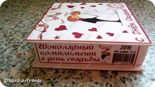 Все таки мысли и действия материальны)  Стоило создать шаблончик для шоколадок на свадьбу, как по мановению волшебной палочки, сразу две свадьбы организовалось) Встречайте коробочки на 18 и 12 штучек шоколада) фото 16