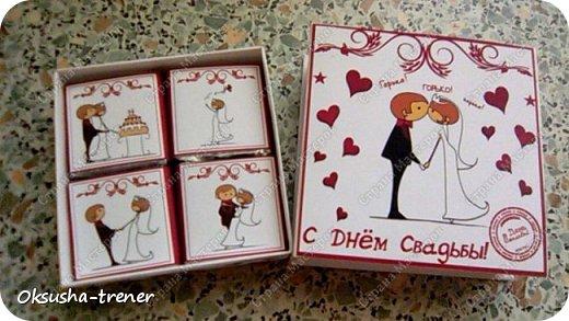 Все таки мысли и действия материальны)  Стоило создать шаблончик для шоколадок на свадьбу, как по мановению волшебной палочки, сразу две свадьбы организовалось) Встречайте коробочки на 18 и 12 штучек шоколада) фото 20