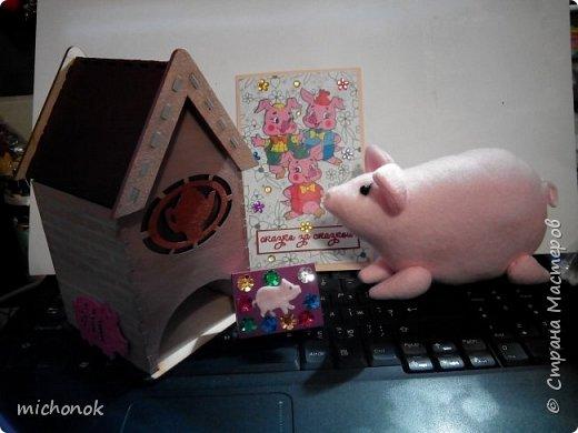 """мои первые работы в этом году открытку делала для игры """"Стрелы Амура"""", посылку отправляла давно, скорее всего она уже  пришла, так что думаю, что я вполне могу выложить содержимое сюда. фото 30"""