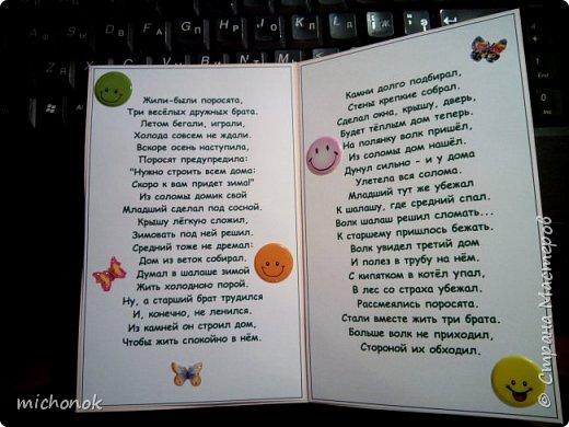 """мои первые работы в этом году открытку делала для игры """"Стрелы Амура"""", посылку отправляла давно, скорее всего она уже  пришла, так что думаю, что я вполне могу выложить содержимое сюда. фото 32"""