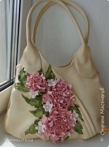 Купила в Кисловодске сумочку и вот по приезду решила её оформить и передать хорошее ,летнее настроение.... фото 1