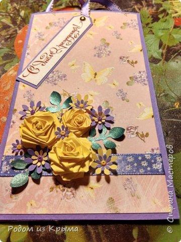 Конвертик на день рождения для денежного эквивалента подарка... фото 2