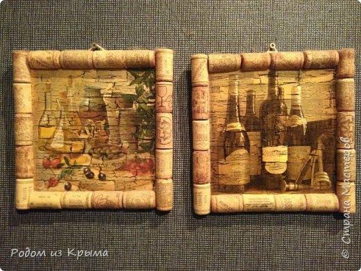 Панно на кухню. Задумывался триптих, еще одно панно должно было бы быть с кофе, но пока любуемся диптихом. фото 1