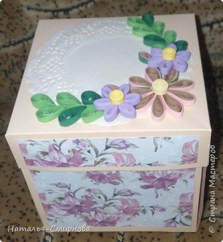 Magic box фото 4