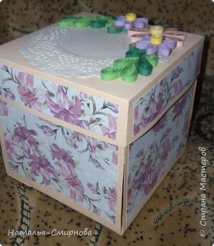 Magic box фото 1
