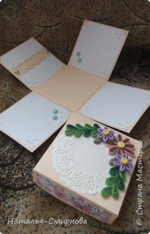 Magic box фото 3