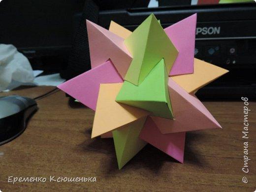 Соединение пяти тетраэдров фото 1