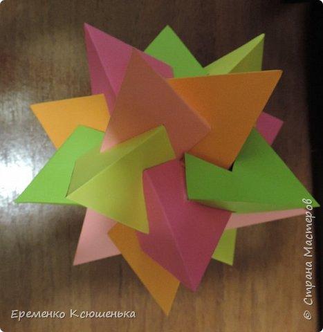 Соединение пяти тетраэдров фото 2