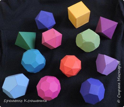 Соединение пяти тетраэдров фото 3