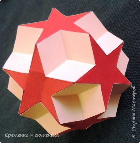 Соединение пяти тетраэдров фото 5