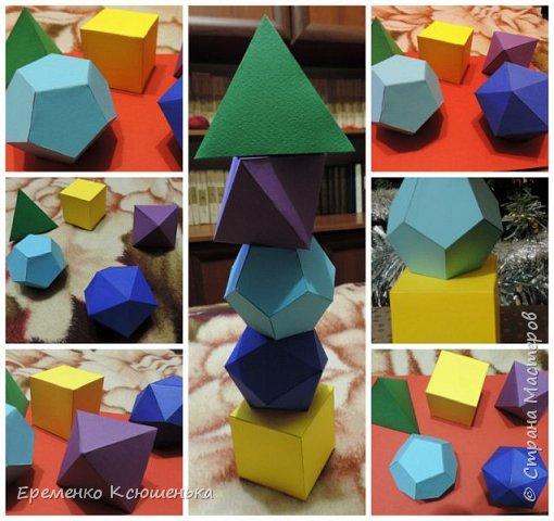 Соединение пяти тетраэдров фото 4