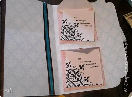 Мой первый конвертик изготовленный для подарка ко дню бракосочетания. цвет лент в тонах цветовой гаммы  на свадьбе (по крайней мере очень близко к оригинальной).  фото 6
