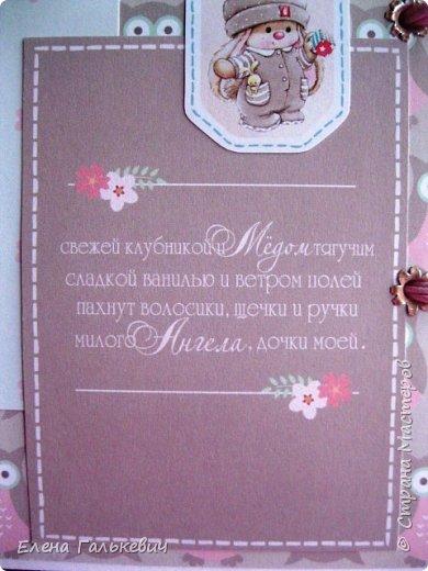 """Альбомчик сделан из бумаги Скрапмир """"Baby Girl"""" и листочка для вырезания от Scrapberrys. В очередной раз делаю по этому МК http://scrapology.ru/master-class-album-econom/  Предыдущие альбомы можно глянуть тут https://stranamasterov.ru/node/1000319 этот мник без раскладушек для фото-просто подложки, просто уголки. фото 8"""