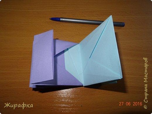 Органайзер из бумаги. Просто и компактно. фото 32