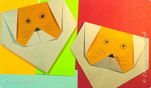 МК Оригами лев из бумаги для детей