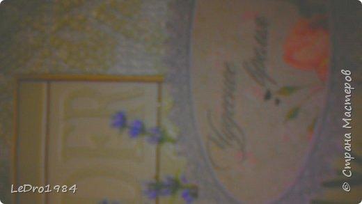 """Игра-обмен  """"Великолепный Век"""" Набор закрыт( адреса разосланы) фото 2"""
