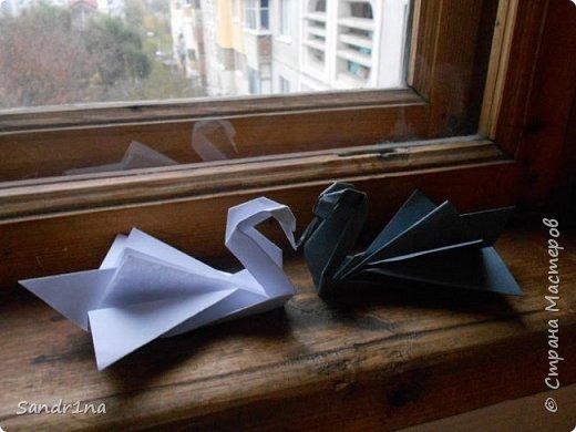 Маленкие поделки оригами фото 2