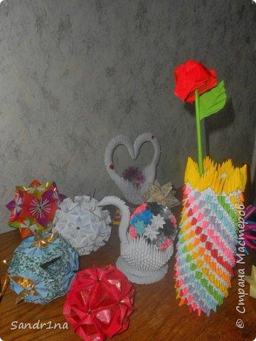 Модульные поделки оригами фото 5