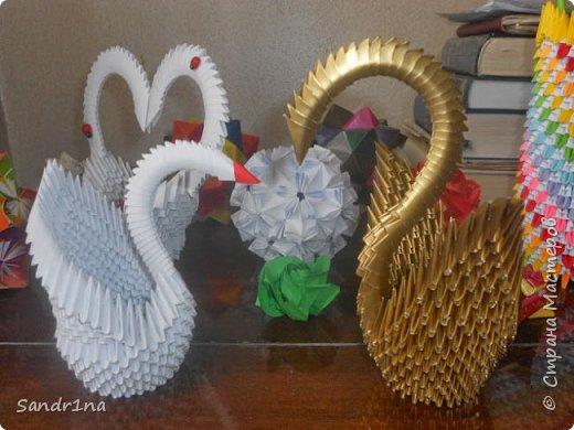 Лебеди и другие животные оригами модульное фото 1