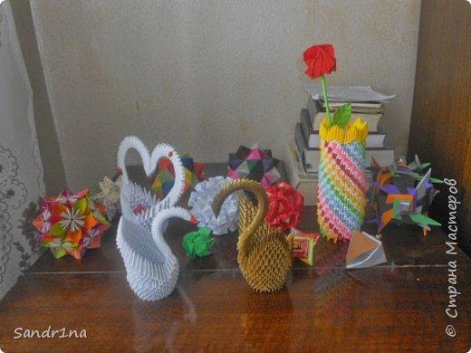 Лебеди и другие животные оригами модульное фото 5