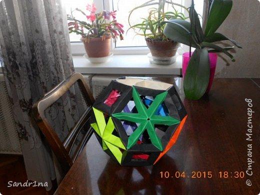 Геометрические и спиральные кусудамы фото 5