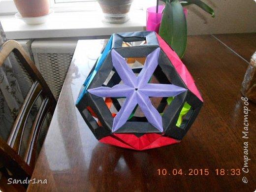 Геометрические и спиральные кусудамы фото 10