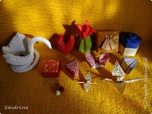 Маленкие поделки оригами фото 1