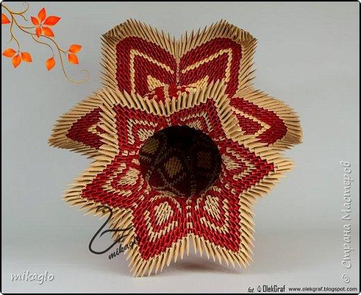3d origami vase mikaglo фото 3