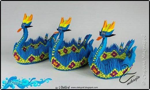 origami dragon boat  фото 2