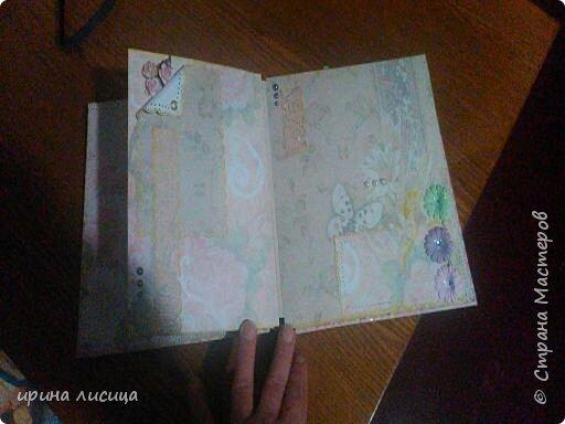 открытка конверт с нитями фото 12