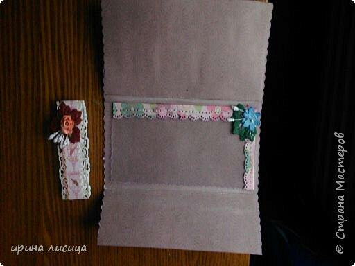 открытка конверт с нитями фото 23