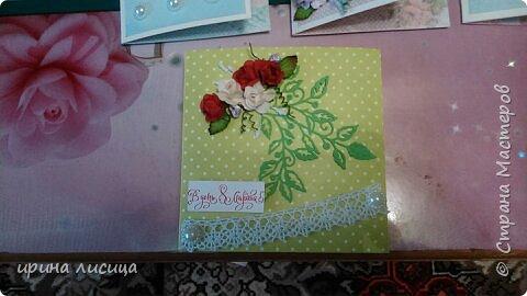 открытка конверт с нитями фото 31