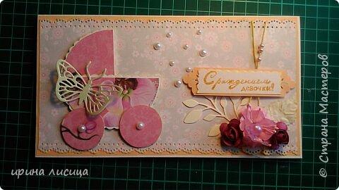 открытка конверт с нитями фото 39