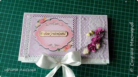 открытка конверт с нитями фото 40