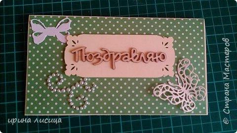 открытка конверт с нитями фото 42