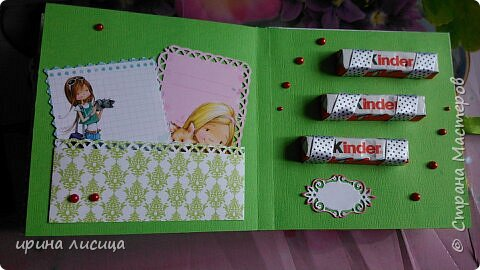 открытка конверт с нитями фото 51