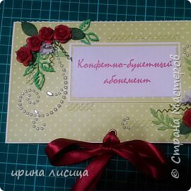 открытка конверт с нитями фото 55