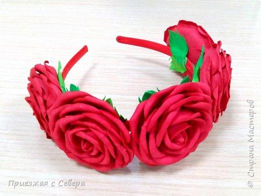 Ободок. 5 больших роз из фома фото 1